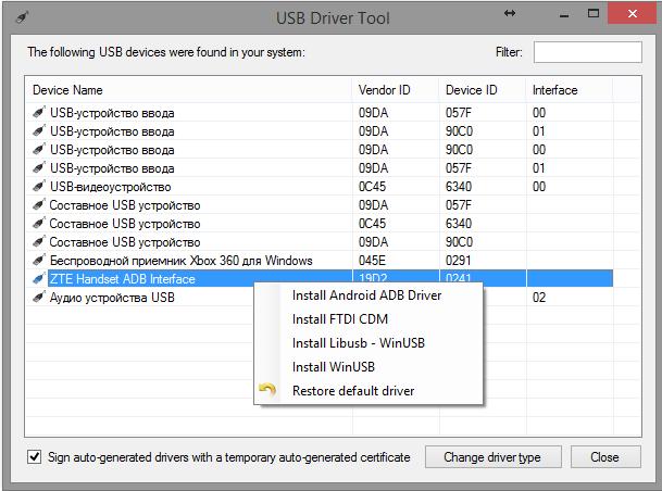 usb driver tool