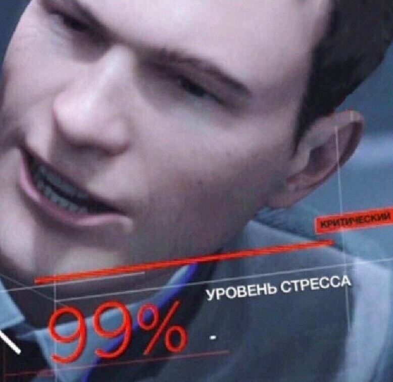 detroit become human виснет намертво